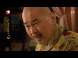 Легенда о Чжэнь Хуань 30