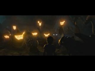 Как приручить дракона 2 (Русский трейлер)